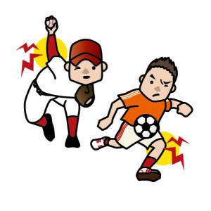 スポーツ痛