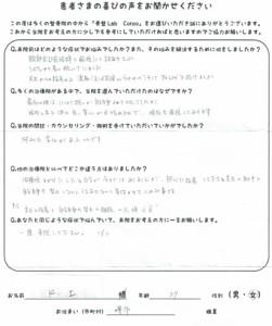 井上啓子[1]